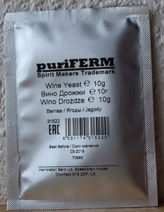 Дрожжи PuriFerm Berries Yeast